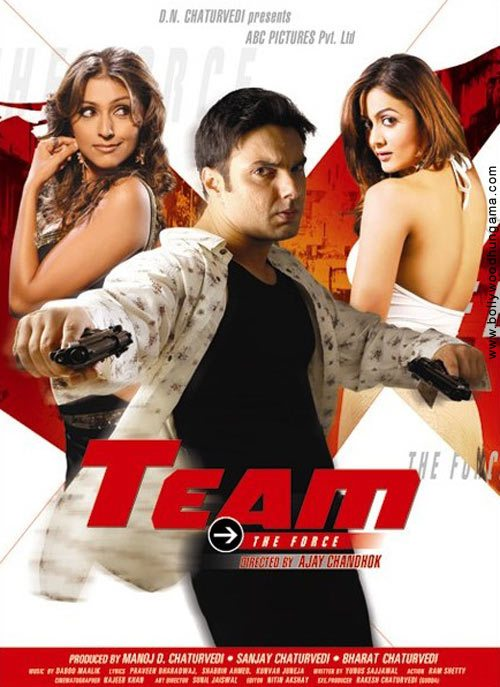 Team – The Force (2009)