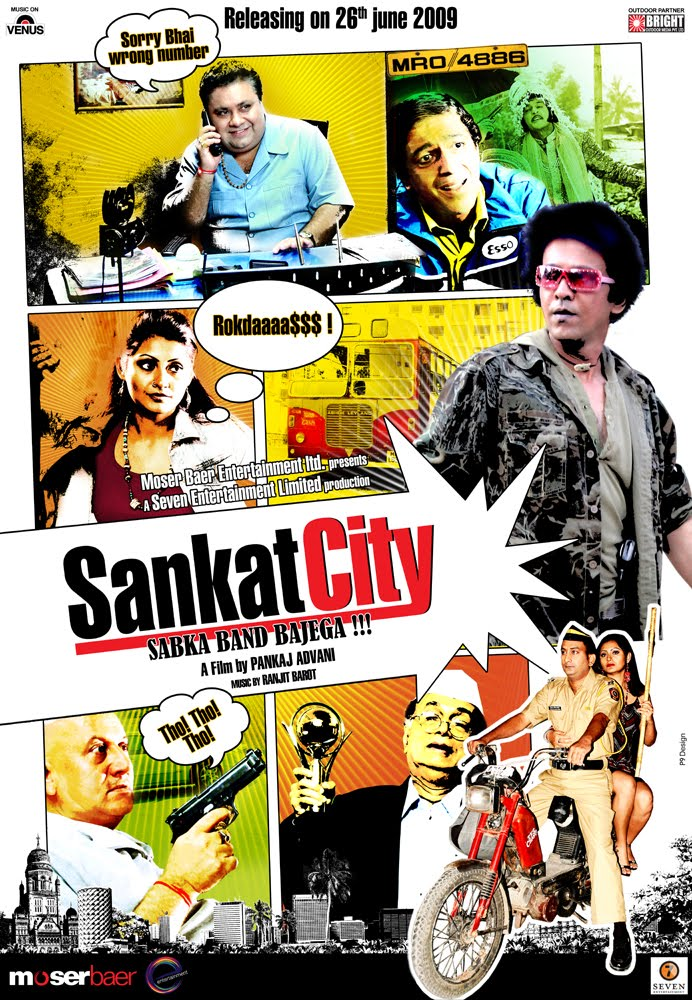 Sankat City (2009)