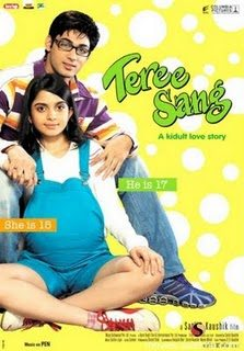 Teree Sang – A Kidult Love Story (2009)