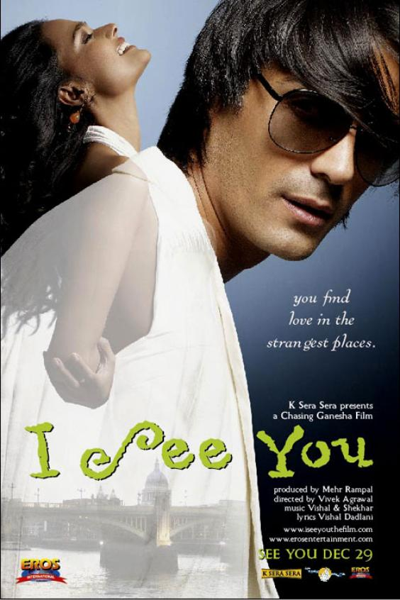 I See You (2006)