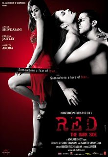 Red: The Dark Side (2007)