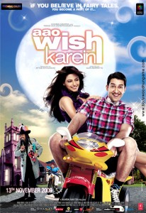Aao Wish Karein (2009)