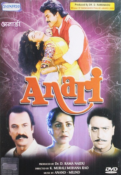 Main Khiladi Tu Anari 1994 Hindi Movie Mp3 Song Free Download