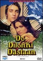 Do Dilon Ki Dastaan (1985)