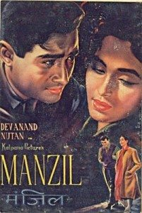 Manzil 1960 Watch Online Hindi Movies Dubbed Movies