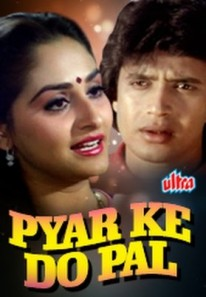 Pyaar Ke Do Pal (1986)
