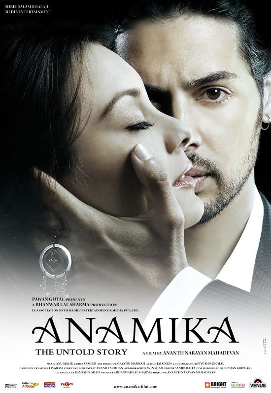 Anamika: The Untold Story (2008)