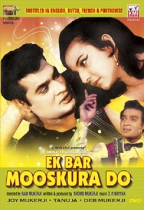 Ek Bar Mooskura Do (1972)