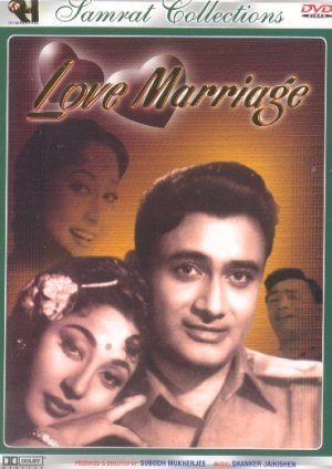 Love Marriage (1959)