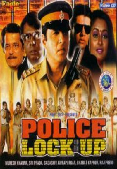 Police Lock-Up 1995 Full Movie Watch Online Free -9587