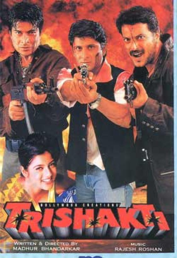 Trishakti (1999) - Watch Online Hindi Movies, Dubbed Movies ...