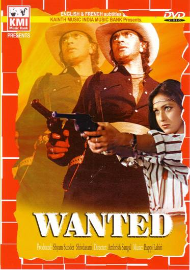 Wanted – Dead or Alive (1984)