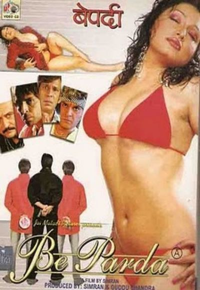 Matchless Online adult hindi movie pity, that