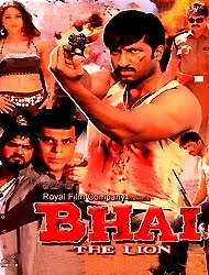 Bhai – The Lion (2007)