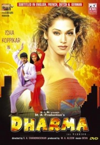 Dharma: The Warrior (1999)
