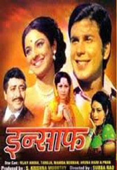 Hindi Movie Rating