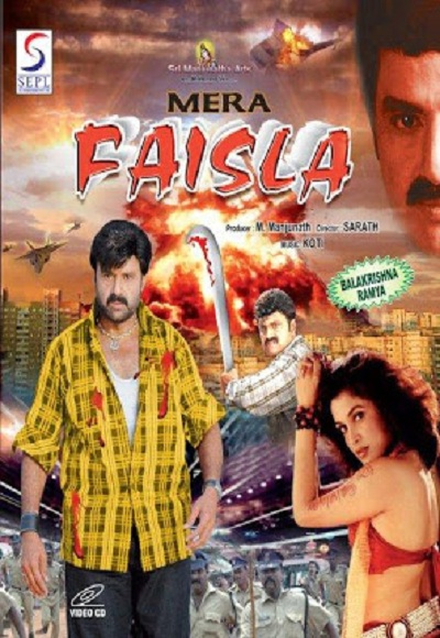 Mera Faisla (2005) Full Movie Watch Online Free ...