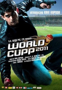World Cup 2011 (2009)