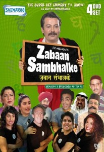 """Zabaan Sambhal Ke"" (1997) – All Episodes"