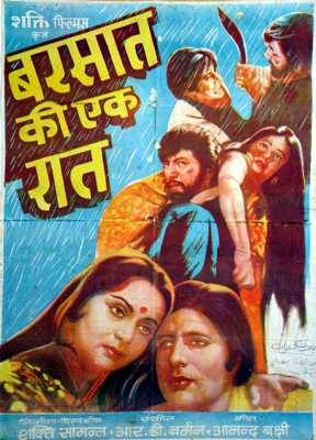 Barsaat Ki Ek Raat (1981) - Watch Online Hindi Movies ...