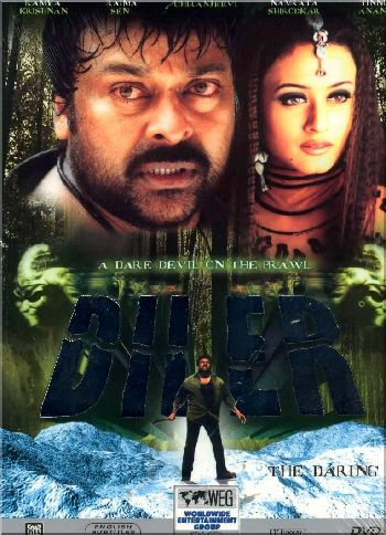 Diler Full Movie In Hindi Download by focomupil - Issuu