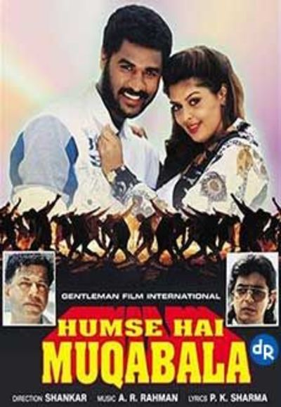 Humse hai muqabla full movie