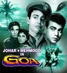 Johar-Mehmood in Goa (1965)