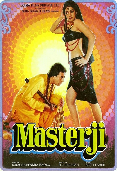 Masterji (1985) Full Movie Watch Online Free