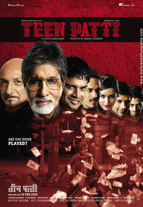Teen Patti (2010)