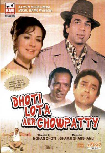 funny_bollywood_movie_titles