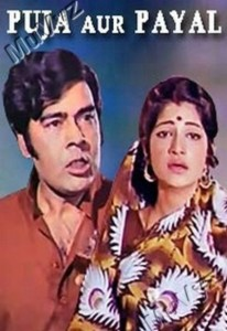 Puja Aur Payal (1980)