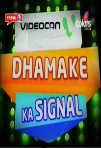 Videocon Awards (2010) [Dhamake Ka Signal]
