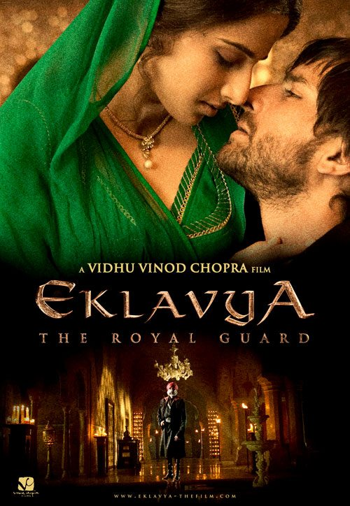 Eklavya – The Royal Guard (2007)
