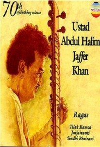 Ustad Abdul Halim Jaffer Khan (With English Subtitles) – Documentary