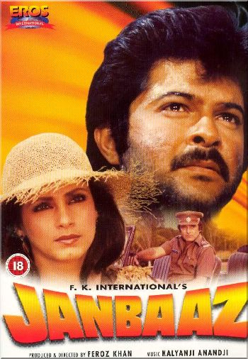 Janbaaz (1986) Full Movie Watch Online Free - Hindilinks4u.to