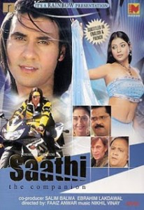 Saathi – The Companion (2005)