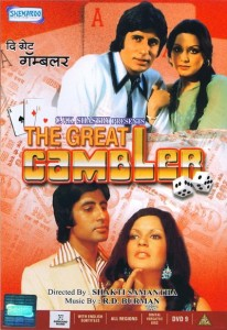The Great Gambler (1979)