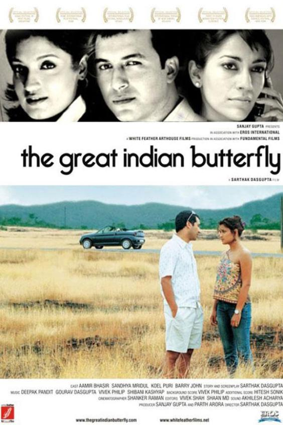 The Great Indian Butterfly (2010)