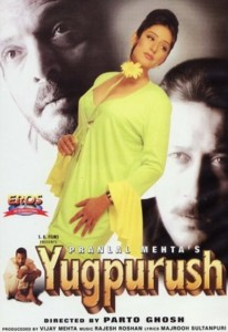 Yugpurush – A Man Who Comes Just Once in a Way (1998)