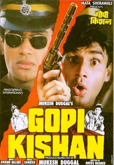 gopi kishan full movie  in 3gp format
