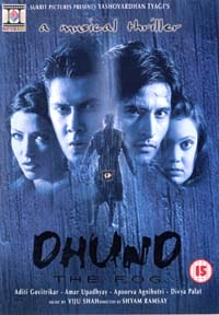 Dhund – The Fog (2003)
