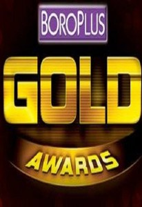 Gold Awards (2010)