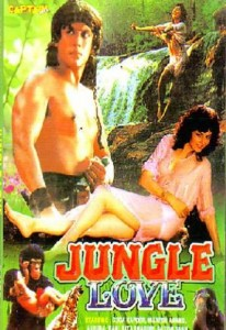 Jungle Love (1990)
