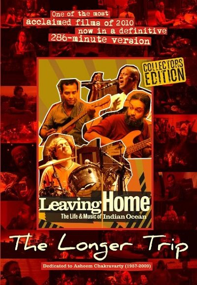 Leaving Home – The Lif