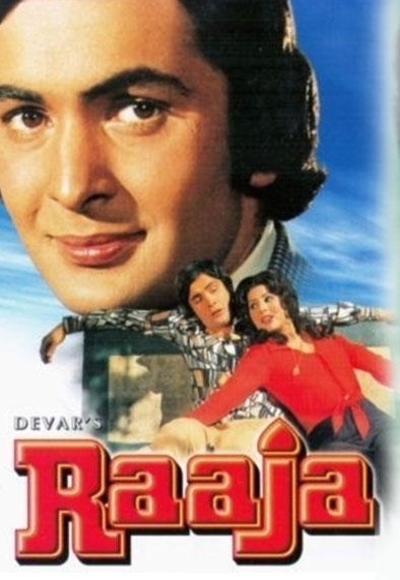 Raaja (1975) Full Movie Watch Online Free