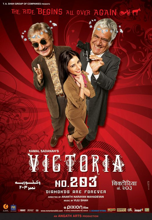 Victoria No. 203 – Diamonds Are Forever (2007)