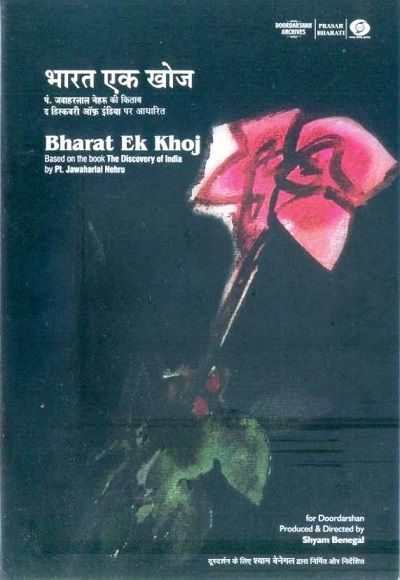 """Bharat Ek Khoj"" (1988) – All Episodes"
