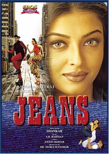 Jeans (1998)