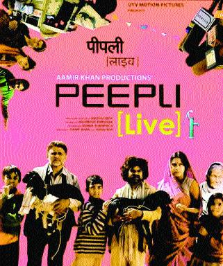 movie review peepli live Newton: sixth indian movie starring raghubir yadav sent for oscars  peepli  live is a 2010 satirical comedy film based on the topic of farmer.