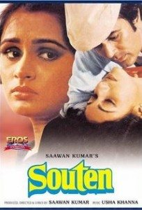 souten 1983 watch online hindi movies dubbed movies